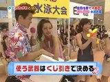 週刊AKB    AKB48 週刊AKB水泳大会!! 前編