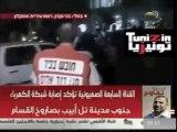 """القناة السابعة الصهيونية تبث أول الصور لقصف تل الربيع المحتلة """" تل ابيب """""""