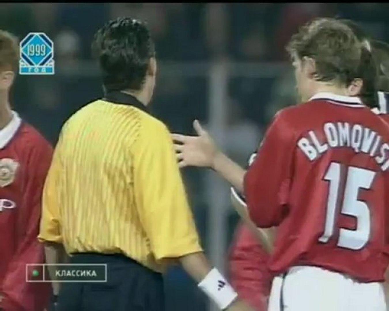 Мю ювентус 1999 видео