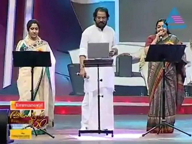Chandrikayil aliyunnu chandrakandam by yesudas,chitra,sujatha