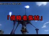「THE 地球防衛軍(改造)」をプレイ! PART23