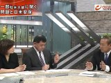 2012-11.14 PRIMENEWS Japan Prime Minister to dissolve Lower House