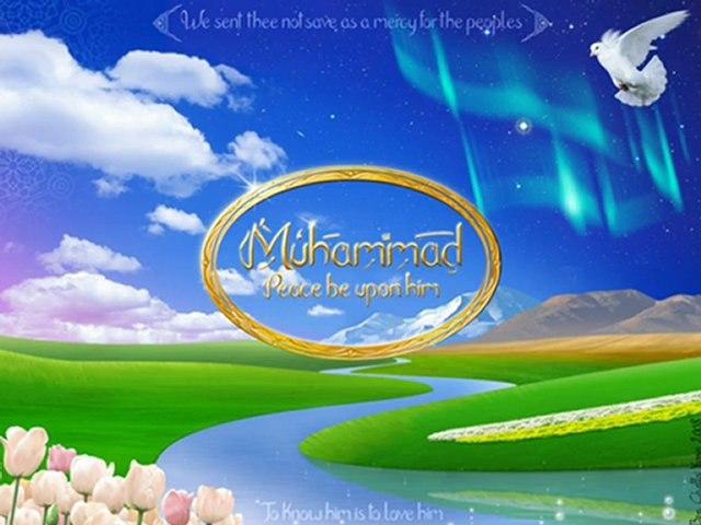 Comportement du Prophète Muhammad