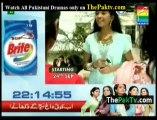 Shali A TeleFilm By HUM TV - Part 2