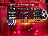 Jab Tak Hai Jaan earns 80 Crore,Son Of Sardaar earns 66 Cr-TV9