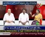 KSR Live Show with - Mr Niranjan reddy-Mr Janak prasad-Mr Mastan vali-N Rajakumari-04