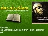 Abdelhamid Kishk - Zeinab wa El Hussein - Quran - Coran - Islam - Discours - Dourous - Dar al Islam