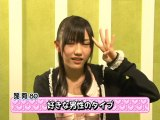 [Vietsub] Watanabe Mayu (AKB48) - Shukan AKB 100Q