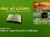 Cheik Saud Shureim - Adhane Mecca - Appel à la prière à la Mecque - Dar al Islam