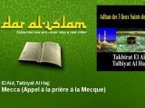 Takbirat El Aid, Talbiyat Al Hajj - Adhan Mecca - Appel à la prière à la Mecque - Dar al Islam