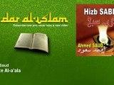 Ahmed Saud - Sourate Al-a'ala - Dar al Islam