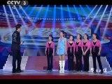 星光大道part1 2012-11-30