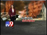 Manikonda building flouted fire safety norms