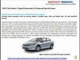 Best Offers on New Honda Cars at Goudy Honda