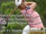 Japan Tour Golf Nippon Series JT Cup 2012