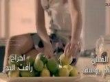 قريبا كليب هيثم يوسف شو كدرتي 2012