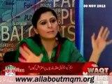 WAQT 8pm with Fereeha Idrees: 'Delimitation of constituencies of Karachi'