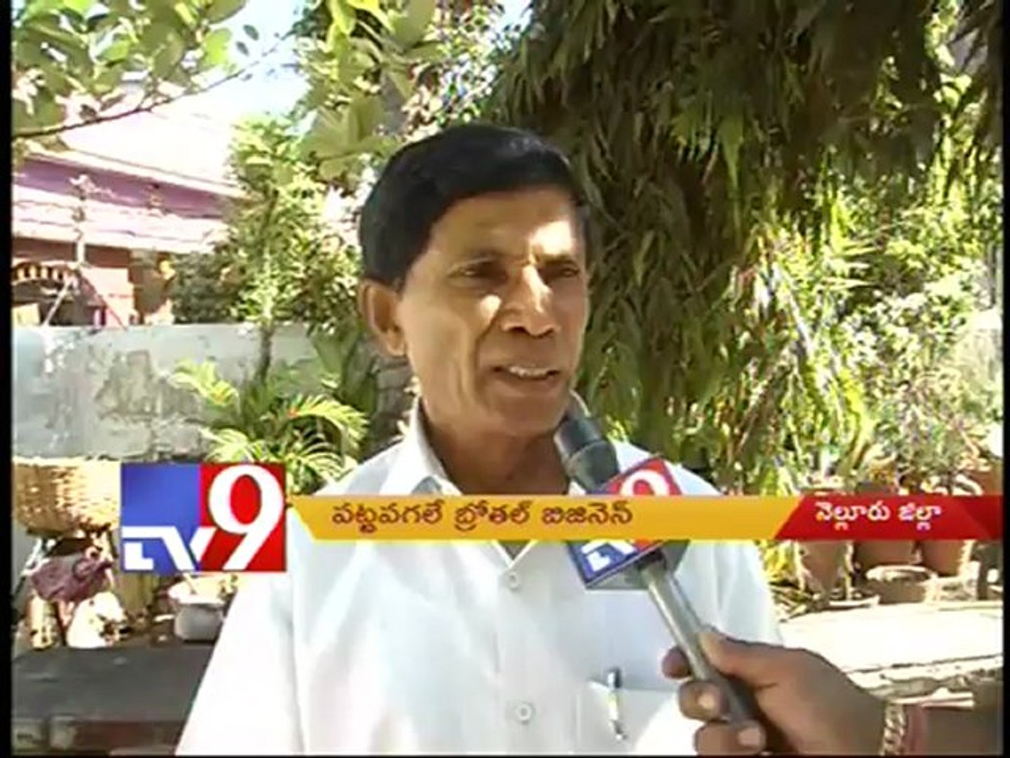Tv9 exposes prostitution racket in Nellore