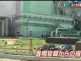 「爆発したら死んじゃう」東電テレビ会議映像
