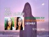 YUI ~Best Album CM~