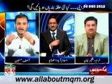 EXPRESS Kal Tak: Will delimitation of Karachi help security situation ?