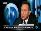 """Ο υπουργός Οικονομικών, Γ. Στουρνάρας, στους """"Φακέλους"""""""