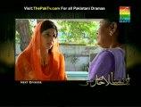 EK Tamanna Lahasil See Episode 10 By Hum TV - Preview