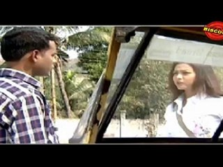 Uroniya Mon (Part 11) 2007: Assamese Movie Clip