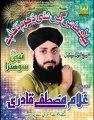 Latest New Album Naat 2012 - Mein tere Qurban Ya Rasool Allah By Ghulam Mustafa Qadri - YouTube