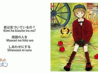 笑顔のゲンキ - Egao no genki -