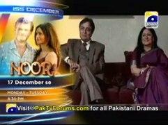 Meri Behen Maya by Geo Tv Episode 15 Part 1 4