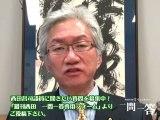 「安倍総裁の経済政策はでたらめなのか?」西田さん応援してますさんからの質問(H24.11.27)