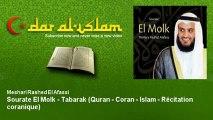 Meshari Rashed El Afassi - Sourate El Molk - Tabarak - Quran - Coran - Islam - Récitation coranique