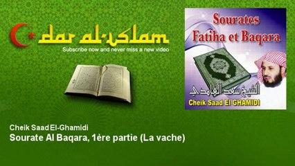 Cheik Saad El-Ghamidi - Sourate Al Baqara, 1ère partie - La vache - Dar al Islam