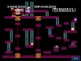 [Longplay] Donkey Kong (Nes 8 bits)