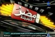 يا جماعه الحكايه مش الدستور ولا الإعلان الدستورى أصلاً