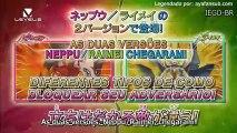 [INAZUMA ELEVEN GO-BR] Inazuma Eleven GO2 CHRONO STONE Neppu/Raimei TVCM (COMERCIAL)