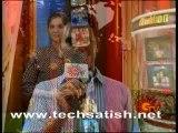 Sun Tv Cinema Seithigal