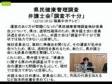 20121211 週刊FFTV-今週のアクション/チエコの選挙/ニュース/告知