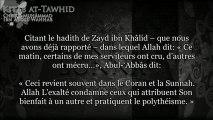 kitab tawhid - ch41 Allah dit Ils reconnaissent le bienfait d'Allah, puis, ils le renient