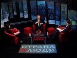 Страна и люди Nr. 171_Посол Молдавии уполномочен заявить...