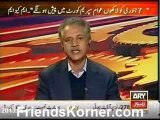 11th Hour with Waseem Badami - 17th December 2012 - Single Link