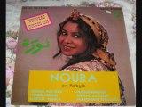 Noura...Amirouche...Paroles et musique Kamel Hamadi...