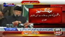 Press Conference by Shaykh-ul-islam Dr Muhammad Tahir-ul-Qadri