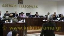 Δημοτικό Συμβούλιο Δήμου Παιονίας 20-12-2012