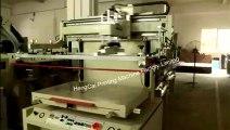 Screen Printing Mahcine,Screen Printer,China Screen printer