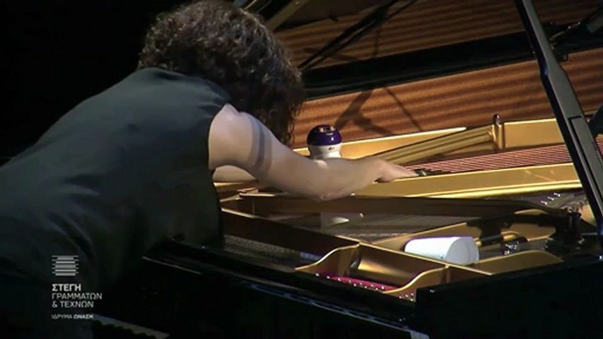 Danae Stephanou plays OMax in Athens 2012
