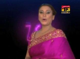Aj Mera Rusan Nu ji | Naseebo Lal | Hit Song