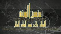 kitab tawhid - ch51 A propos de la parole d'Allah C'est à Allah...