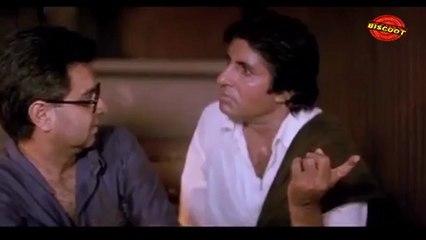 Hum : (Comedy Scene)  Amitabh Bachchan  03